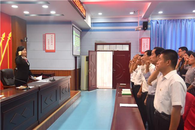 学霸选学校- 牢记初心使命 强化责任担当——火狐体育APP九月份党员活动日