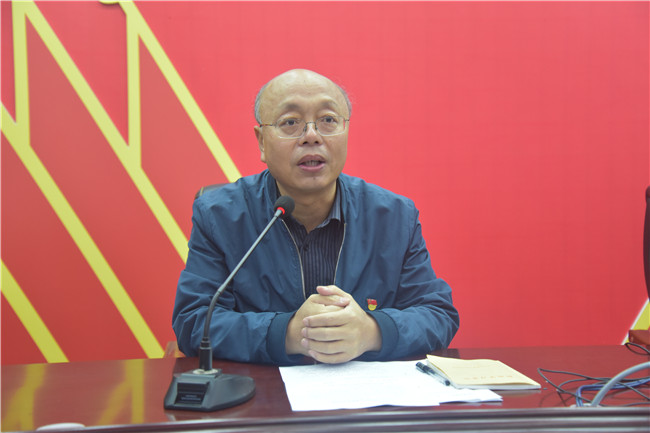 """火狐体育APP""""不忘初心 牢记使命""""主题教育专题党课"""